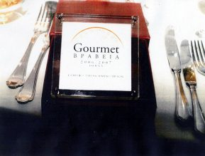 gourmet 2006-2007